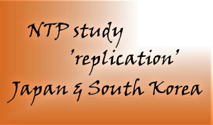 Replication of the NTP study by Japanese and South Korean scientists, Smombie Gate | 5G | EMF